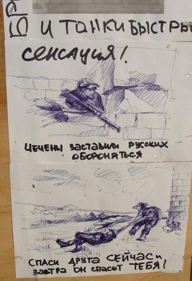 Chechnya-6 (10)