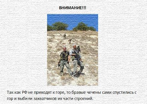 Chechnya-6 (15)
