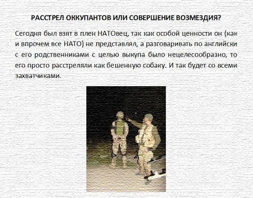 Chechnya-6 (27)