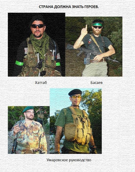 Chechnya-6 (28)