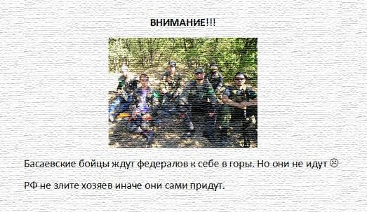 Chechnya-6 (2)