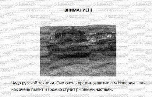 Chechnya-6 (30)