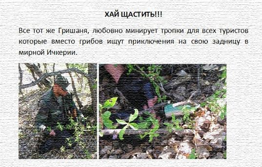 Chechnya-6 (31)