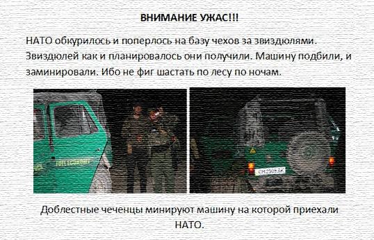 Chechnya-6 (32)