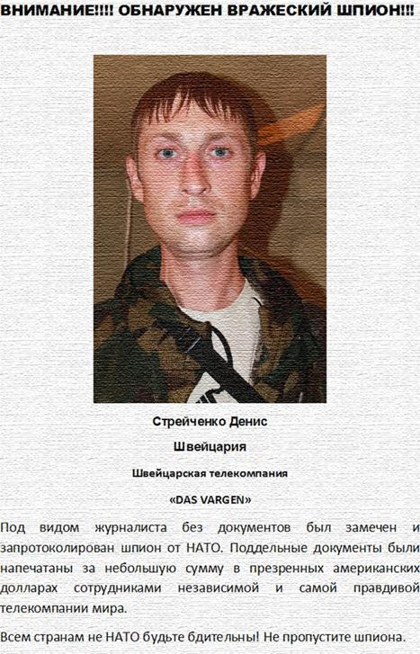 Chechnya-6 (34)