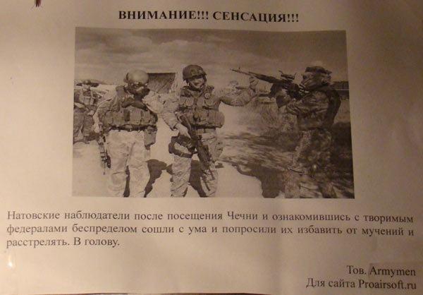 Chechnya (12)