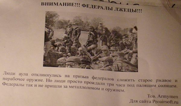 Chechnya (13)