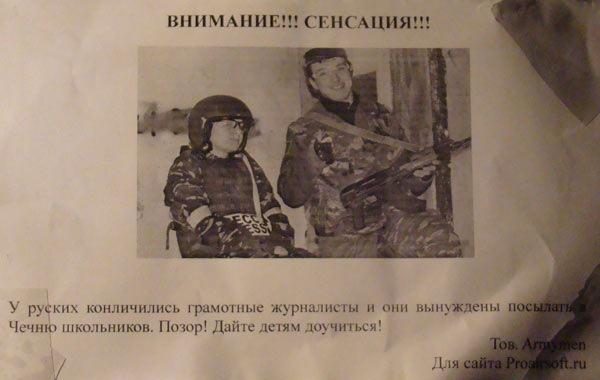 Chechnya (15)