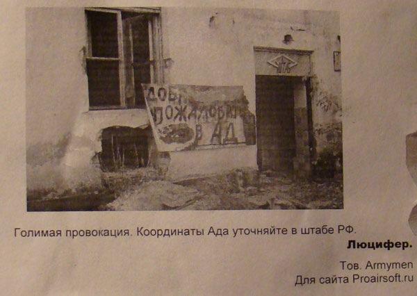 Chechnya (20)