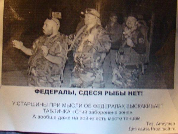 Chechnya (21)