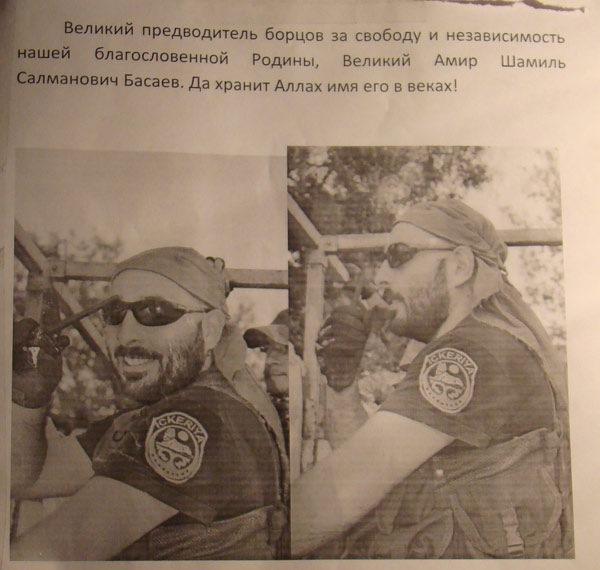 Chechnya (3)