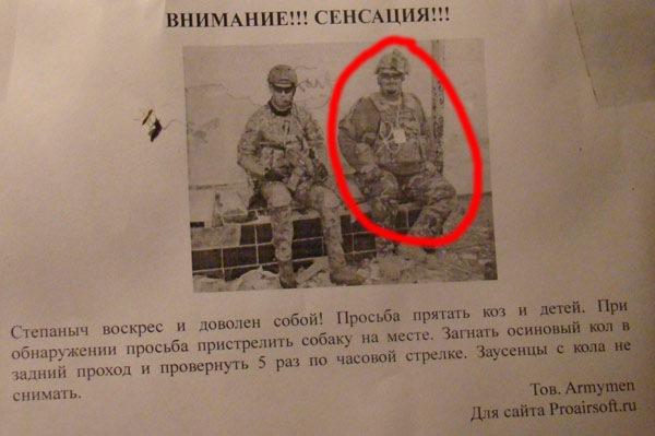Chechnya (4)