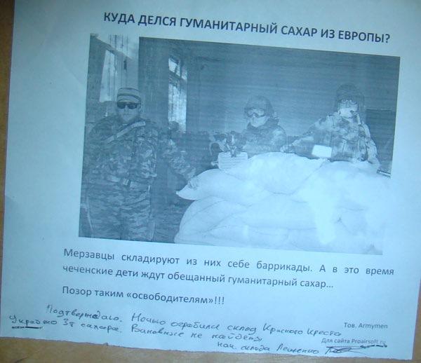 Chechnya (5)